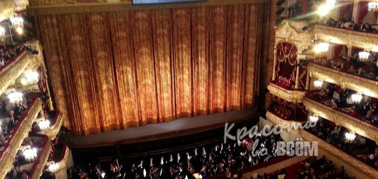 Декорации в театре