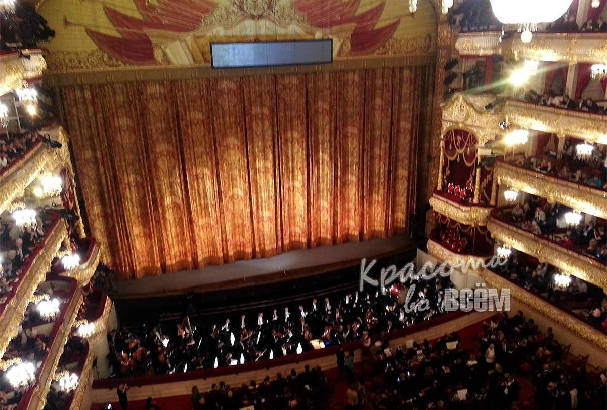 Декорации в театре. Занавес Большого театра.