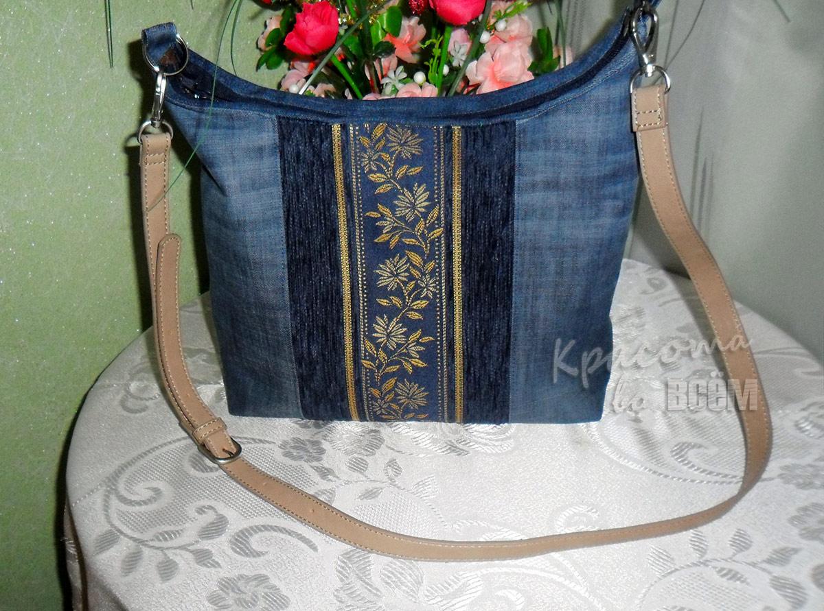 Оригинальные сумки из старых джинсов. Кожаный ремешок и карман.