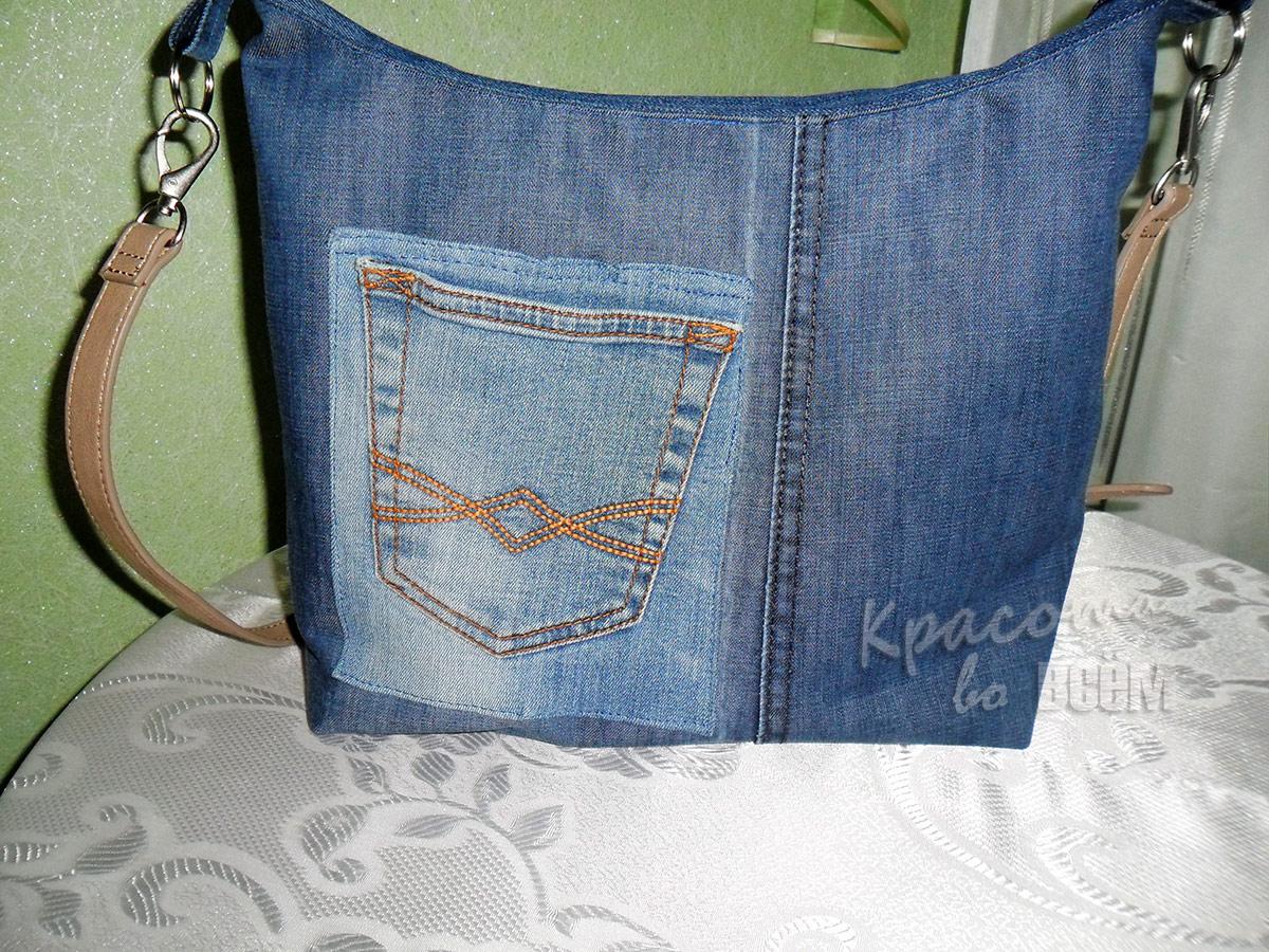 Оригинальные сумки из старых джинсов. Бежевый ремешок.