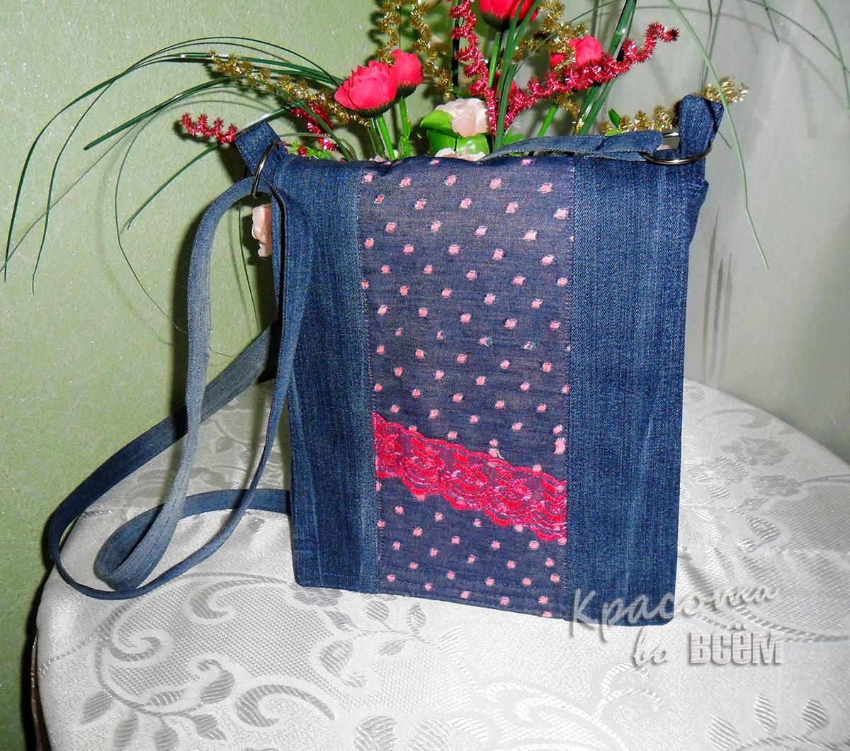 Оригинальные сумки из старых джинсов. Вставка в розовый горошек.