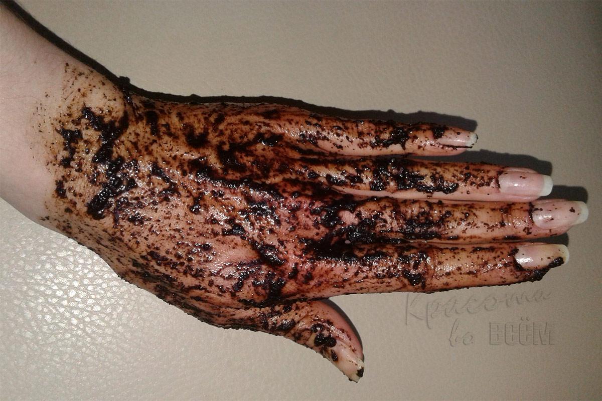 Домашняя терапия для рук с использованием скраба из кофе