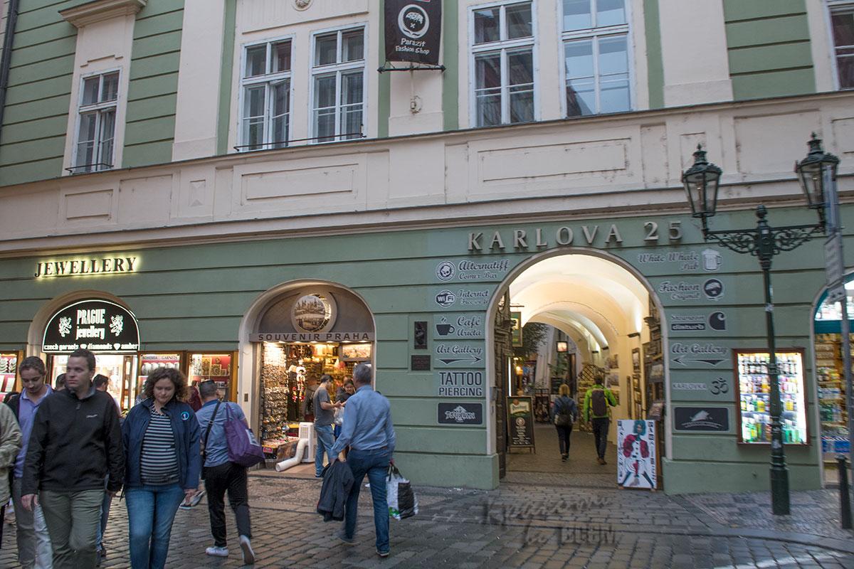 Прага. Сувенирный магазин.