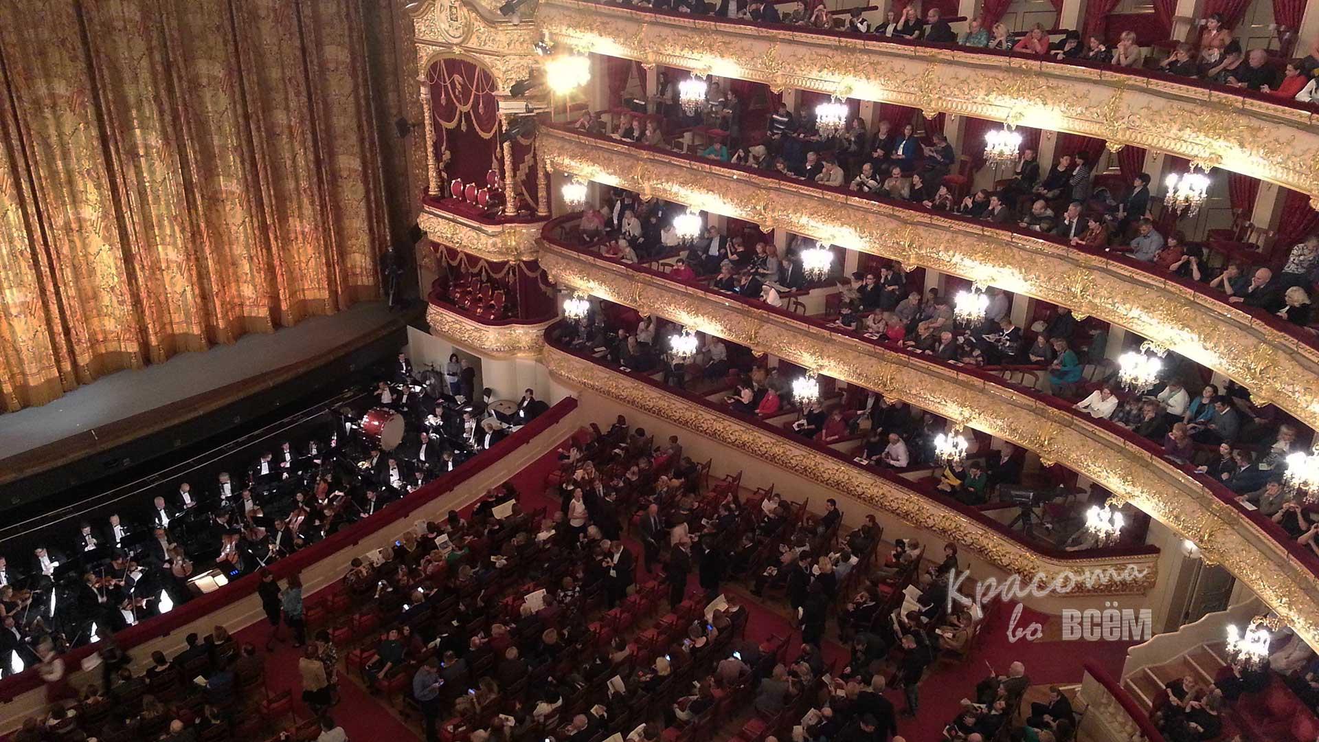 Театр, партер, балкон, музыканты, этикет концерт красота во всем http://krasotavovsem.ru/